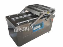 Vacuum meat packing machine/vegetable packing machine