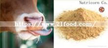 Lisina Futtermittelzusatzstoff Lysin Feed Klasse