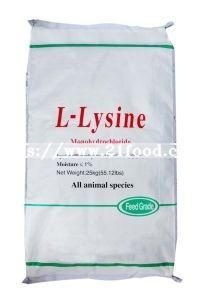 Top Grade Lysine Feed Additives