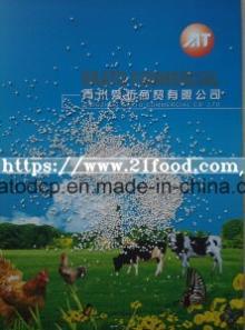Pet Food for Feed Grade White Powder Mcp 22%