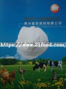 Good Service and Speedy Shippment for Mcp 22% (mono calcium phosphate)