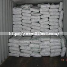 L - L ysine  HCl  98.5% Min ( L CH) Feed Grade 657-27-2