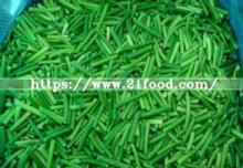 IQF  Frozen   Garlic  Sprouts