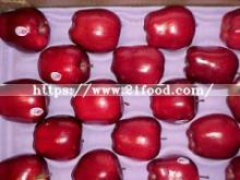 Sweet Red Fresh Huaniu Apple Supplier