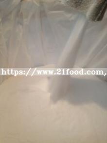 Feed Additives Fertilizer Zinc Sulphate Monohydrate Powder (ZN 35%)