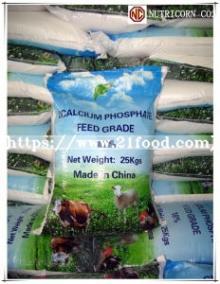 DCP/MDCP/Mcp Dicalcium Phosphate Nutricorn