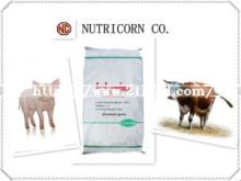 High Quality Lysine 70% Feed Grade