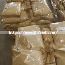 Plant Source Amino Acids Feed Grade for Aquatic