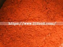 Red Chilii Powder 23000SHU Quality Guarantee