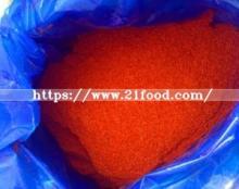Red Chilii Powder 18500SHU Quality Guarantee