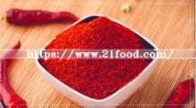 Red Chili Powder 30000 Shu Quality Guarantee