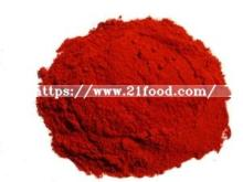 Red   Chili   Powder  40000shu Quality Guarantee