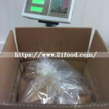 Shandong Groundnut Manufacturer  Bulk  Package Stabilized  Peanut   Butter /Paste in 20 Kg Carton