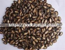 Dried Watermelon Seeds / Water Melon Seeds