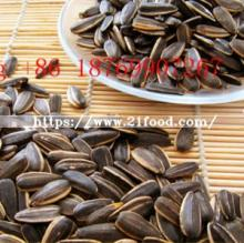 Hot Sale Flavored Roasted and  Spiced   Sunflower   Seeds
