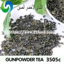 3505c Factory Price Wholesale Gunpowder Green Tea Organic Natural Tea