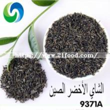 Wholesale 9371A Slimming Tea China Best Loose Organic Green Tea