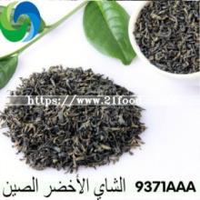Chinese Dry Green Tea Chunmee Tea 9371 3A Morocco, Algeria Market