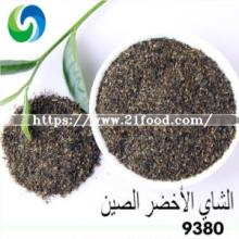 Chinese Loose Tea Cheap Dry Tea Rice Green Chunmee Tea 9380
