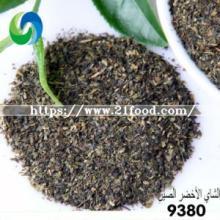 High Quality 9380 Green Tea Bags Material Green Tea Fannings, Grade 3