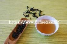 Classic  Wu yi Rock  Wu   Long  Tea