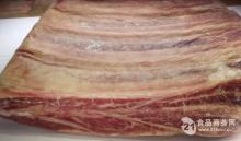 Premium Quality Frozen Pork Meat / Pork Hind Leg / Pork Feet Approve exporters