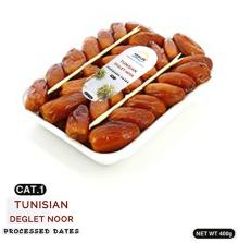 Processed Dates Deglet Noor, 400 gr Tray ,Dates for Ramadan