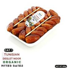 Organic Pitted Dates in 400 gr Tray, Tunisian Organic Dates