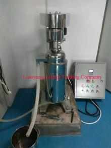 Animal Blood Centrifuge