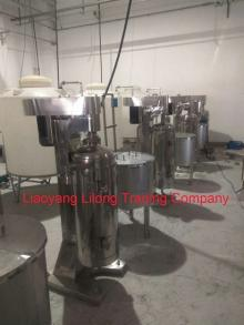 High Speed Tubular Bowl Centrifuge