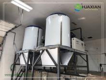 Huaxian flake ice machine fast ice making machine stainless steel