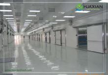 Huaxian cold room freezing storage food medicine meat fruit vegetables chemical seafood cultivation