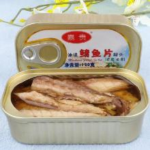 Fresh Production Excellent Quality Canned Mackerel in Oil