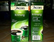 JACOBS KRONUNG ground coffee 250g / 500g for sale