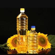 Quality Refine Sunflower Oil Ukraine