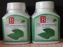 Be-fit green tea black pepper capsules.