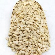 Pumpkin seed for sells.