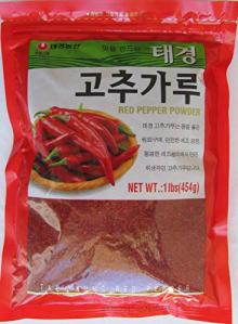 Chilli powder Korea