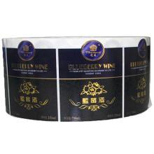 custom ize gold foil stamping  wine  label adhesive label bottle label