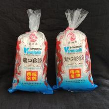 Quick cooking grain vermicelli noodles