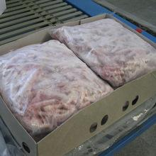 Best Price HALAL CERTIFIED FROZEN Whole CHICKEN/Poultry