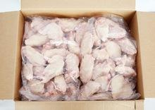 Frozen Chicken feet wholesale,