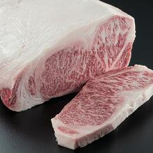 Frozen & Chilled HALAL / NON HALAL BEEF MEAT FOR SALE