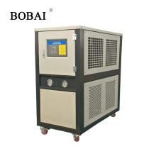 Bobai Water cooled chiller for food Industry