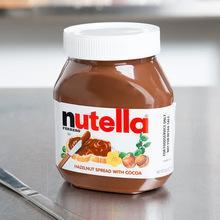 Ferrero Nutella Chocolate, Milky Way, Maltesers, M & M's Chocolate bars for sale