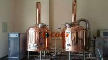 CGET 100L lauter tank red copper 2 vessel  beer   equipment  for brew house