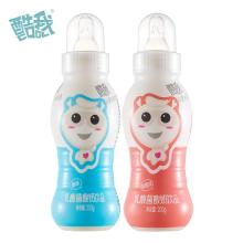 Kuwo 200ml with FDA Certification and Motherhood Nipple or Above One Year Old Kids Plastic  Packaging  Strawberry Flavor Multi-Nutrition-Milk