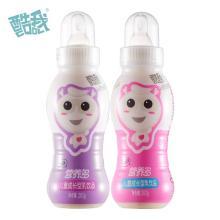 Kuwo 200ml with ISO22000 Certification and Motherhood Nipple or Above One Year Old Kids Plastic Packaging Original Taste Multi-Nutrition-Milk