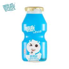 100ml Brand New Zealand Milk Lactobacillus Drink
