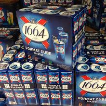 Kronenbourg 1664 blanc beer in blue 25cl, 33cl bottles and 500ml